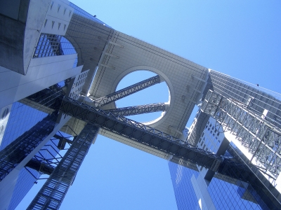 Umeda Sky Building, ground view, Osaka, Japan