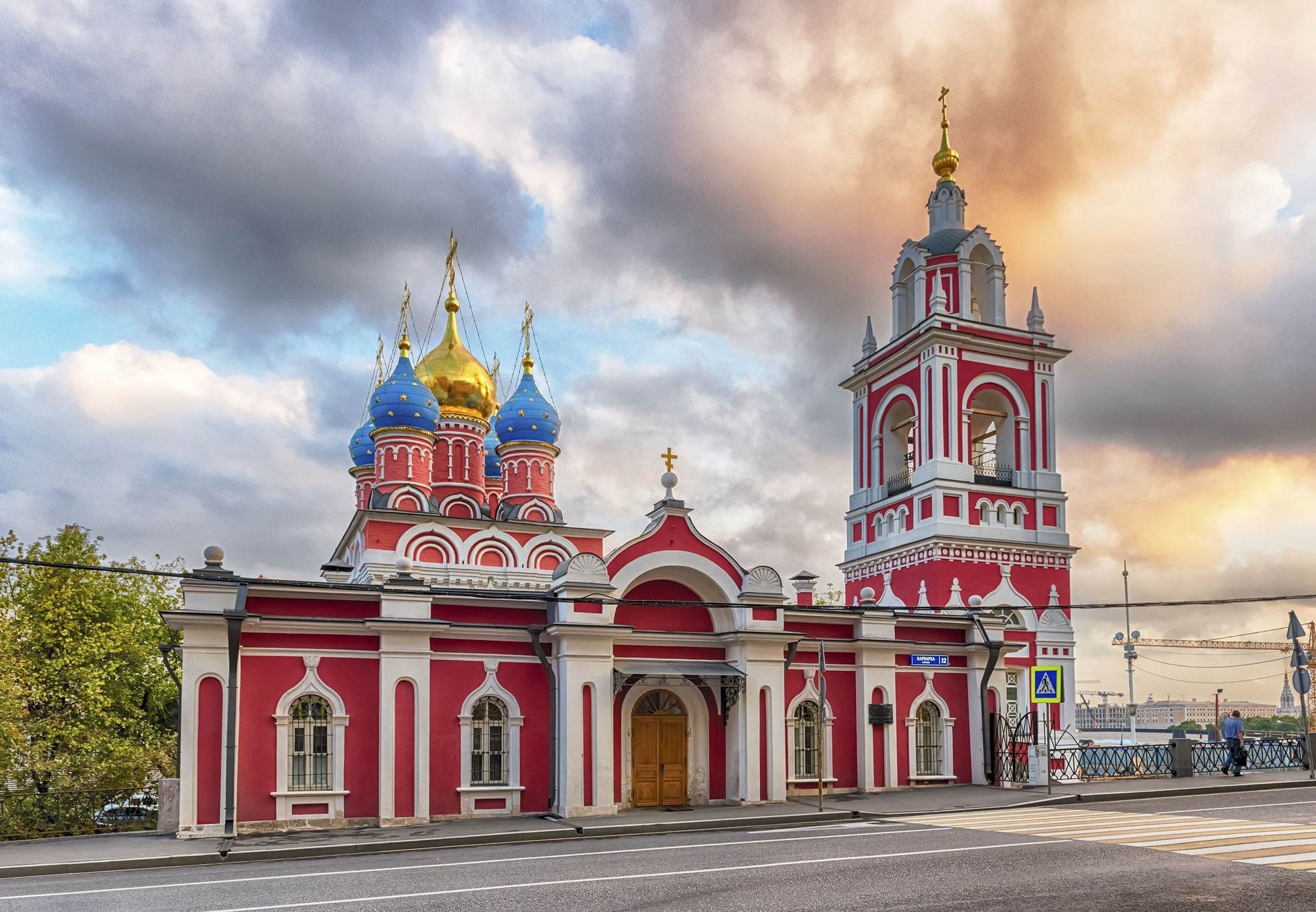 Church of St. George in central Moscow, Russia
