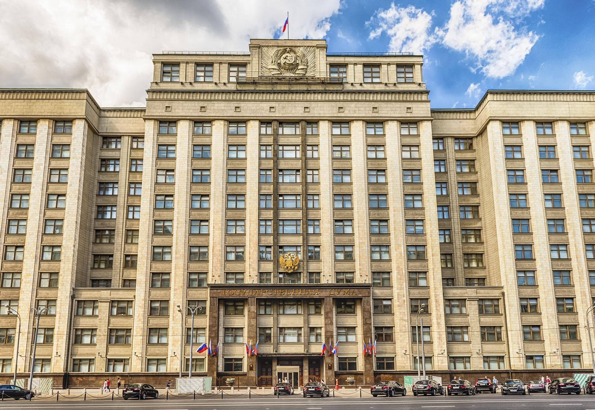Facade of the State Duma, Parliament building of Russian Federation