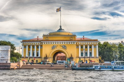 Facade of the Admiralty Building