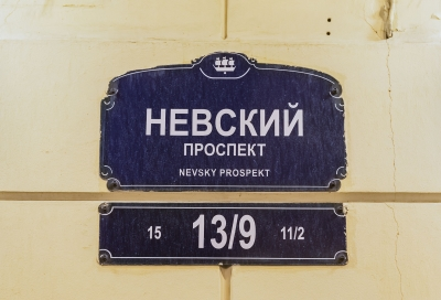 "Street sign for Nevsky Prospect, St. Petersburg, Russia - <a href=""https://marcorubinophoto.com/product/street-sign-for-nevsky-prospect-st-petersburg-russia-2"">BUY NOW</a>"