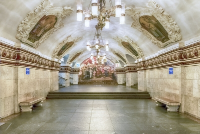 Kiyevskaya subway station in Moscow, Russia