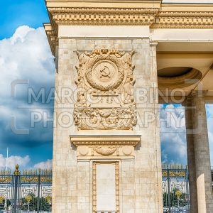 Bas-relief on the main entrance gate of Gorky Park, Moscow