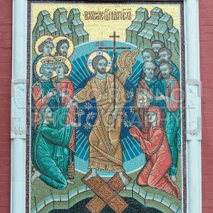 Beautiful mosaic art on the Resurrection Gate in Moscow, Russia