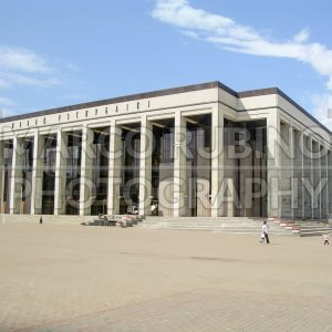 Palace of Republic (Palats Respubliki) in Minsk, Belarus