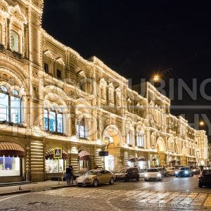 Shopping street at night in central Moscow, Russia