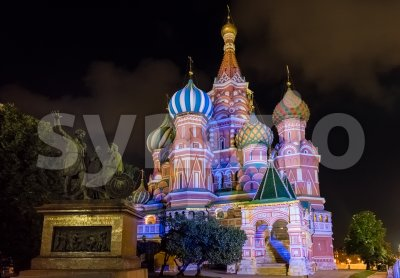 Saint Basil's Cathedral at night, Red Square in Moscow, Russia Stock Photo