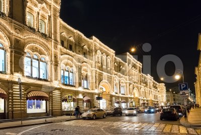 Shopping street at night in central Moscow, Russia Stock Photo
