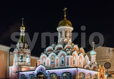 Kazan Cathedral at night in Red Square, Moscow, Russia Stock Photo
