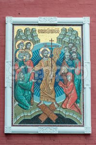 Beautiful mosaic art on the Resurrection Gate in Moscow, Russia Stock Photo