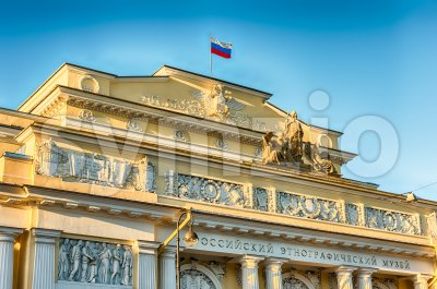 Facade of the Russian Museum of Ethnography, St. Petersburg, Russia Stock Photo