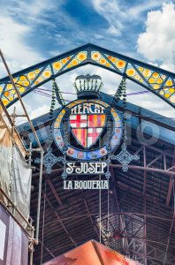 Emblem of La Boqueria market in Barcelona, Catalonia, Spain Stock Photo